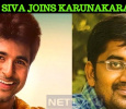 Sivakarthikeyan To Get A New Comedy Combo! Tamil News