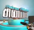 Cina Cina Cinema Tamil tv-shows on PuthuYugam TV