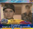 Ek  Laqshya Hindi tv-serials on DD NATIONAL