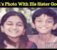 Anirudh's Photo With His Sister Goes Viral! Tamil News