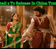 Baahubali 2 To Release In China Tomorrow! Tamil News