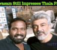 Viswasam Shooting Spot Still Impresses Thala Fans! Tamil News
