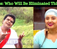 Bigg Boss: Who Will Be Eliminated This Week? Tamil News