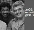 This Cinematographer Expects Ajith – Siva Combination Once Again! Tamil News