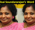 Controversial: Tamilisai Soundararajan's Word Fight With A Passenger Tamil News