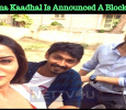 Pyaar Prema Kaadhal Is Announced A Blockbuster Hit! Tamil News