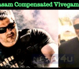 Viswasam Compensated Vivegam Loss? Tamil News