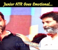 Junior NTR Goes Emotional… Telugu News