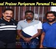 Kamal Praises Pariyerum Perumal Team! Tamil News