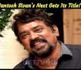 Santosh Sivan's Next Gets Its Title! Tamil News