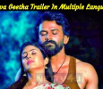 Dhananjay's Bhairava Geetha Trailer In Multiple Languages!