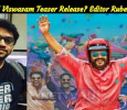 When Will Viswasam Teaser Release? Editor Ruben Replies… Tamil News