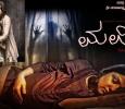 Mummy Is Sure To Bring Laurels! Kannada News