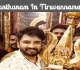 Santhanam In Tiruvannamalai! Tamil News