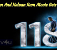 KV Guhan - Kalyan Ram Movie Gets A Title!