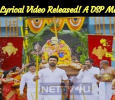 VVR Lyrical Video Released! A DSP Magic!