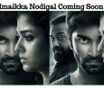Imaikka Nodigal To Hit The Screens This Feb! Tamil News