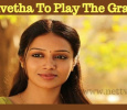 Nivetha Pethuraj To Play The Granny To This Actor! Tamil News