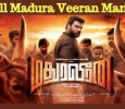 Will Madura Veeran Manage The Competition?
