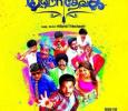 Gautham Karthik's Next Is Hara Hara Maha Devaki! Tamil News