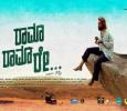 Rama Rama Re Goes To Bollywood! Kannada News