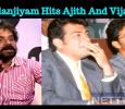 Director Kalanjiyam Thrashes Ajith And Vijay! Tamil News