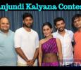 Nanjundi Kalyana Contest Announced! Kannada News