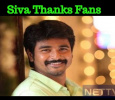 Sivakarthikeyan Thanks His Fans And Friends! Hindi News