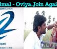 Vimal And Oviya's Next Started Rolling! Tamil News