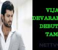 Vijay Devarakonda In A Bilingual Flick! Tamil News