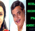 Suhasini Opts Out From Ambi Ning Vayassaytho! Kannada News