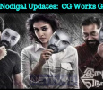Imaikka Nodigal Updates: CG Works Going On Tamil News