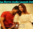 Tamannaah – Kalyan Ram Movie Audio Launch On 6th May! Telugu News
