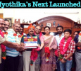 Jyothika's Next Launched! Tamil News