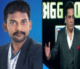 Who Will Get Eliminated From This Week Bigg Boss? Tamil News