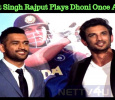 Sushant Singh Rajput Plays Dhoni Once Again! Tamil News