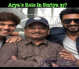 What Will Be Arya's Role In Suriya 37? Tamil News