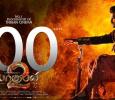 Baahubali 2 Celebrates Hundred Days! Tamil News