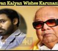 Pawan Kalyan Wishes Karunanidhi A Speedy Recovery! Tamil News