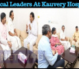 Political Leaders At Kauvery Hospital! Tamil News