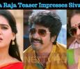 Seema Raja Teaser Impresses Siva Fans! Tamil News