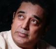 Kamal Haasan Spoke About Anitha In Bigg Boss! Tamil News