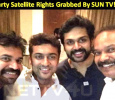 Party Satellite Rights Grabbed By A Leading Channel! Tamil News