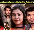 Bigg Boss Winner Riythvika Joins Vinay! Tamil News