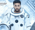 Jayam Ravi Starrer To Be Released On Republic Day Tamil News