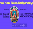 A Press Note From Nadigar Sangam! Tamil News