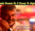 Did Thala Donate Rs 5 Crores To Gaja Victims? Tamil News