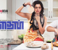 Vinodhan Single Track To Release On 7th January! Tamil News
