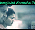 A Complaint About Malar Teacher's Behaviour! Tamil News
