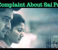 A Complaint About Malar Teacher's Behaviour! Tamil News